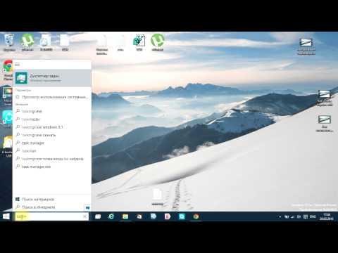 Как отключить лишние процессы через диспетчер задач Windows 10,8.1,8,7,Vista,Xp