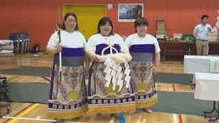 女相撲、土俵上で真剣勝負 2横綱生んだ北海道福島町