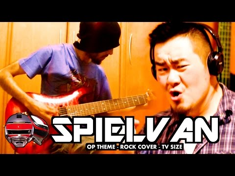 Project Dragons - Jikku Senshi Spielvan OP Theme ROCK cover (?????????)