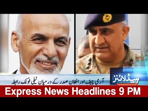 Express News Headlines and Bulletin - 09:00 PM | 15 January 2017