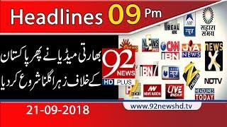 News Headlines | 09:00 PM | 21 Sep 2018 | 92NewsHD