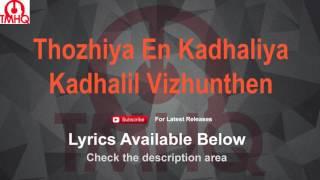 Thozhiya En Kadhaliya Karaoke Kadhalil Vizhunthen Lyrics