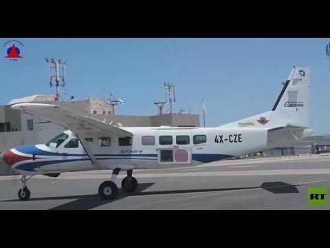 إسرائيل تختبر بنجاح سلاح ليزر محمول جوا لإسقاط الطائرات المسيرة  - نشر قبل 8 ساعة