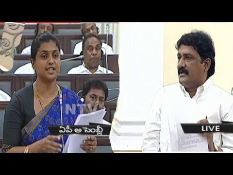 MLA Roja Vs Ganta Srinivas in AP Assembly   Jabardasth   Srimanthudu   Rishiteshwari Suicide Case