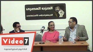 بالفيديو ... قيادى المصرى الديمقراطى: مقاطعة الإخوان للانتخابات
