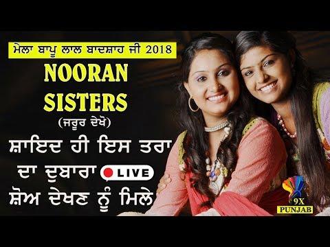 Nooran Sisters Live at  Mela Bapu Lal Badshah Ji Nakodar Date-20-07-2018