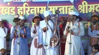 Dyaneshwar Maharaj Kadam Kiratan 2  श्री सद्गुरु गोपाजी बाबा सुवर्णमोहात्सव सप्ताह बहादरपुर