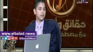 بالفيديو.. «المخترع الصغير» يكشف تفاصيل لقائه بالعالم أحمد زويل
