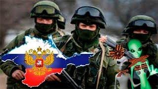 ССО РФ в Крыму. Как это было?