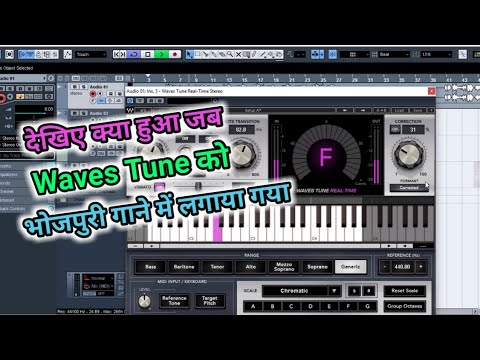 see what happend when you use waves tune real time in cubase youtube. Black Bedroom Furniture Sets. Home Design Ideas