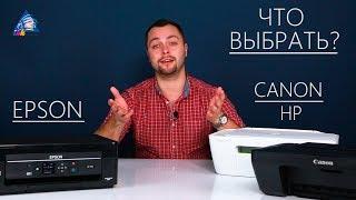 видео Где купить чернила для принтера epson