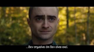 Imperium / Αυτοκρατορία (2017) - Trailer HD Greek Subs