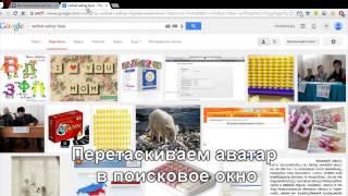 Поиск по номеру телефона ВК(Данное видео объясняет, как найти человека по номеру телефона, не используя сторонних приложений и сайтов...., 2014-01-19T13:03:57.000Z)