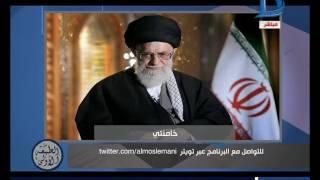 «المسلماني»: إيران تبذل جهداً لإثبات تورط السعودية في «أحداث 11 سبتمبر» (فيديو)  | المصري اليوم