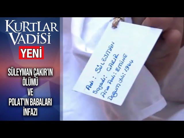 Süleyman Çakır'ın Ölümü ve Polat Alemdar'ın Babaları İnfaz Etmesi - Kurtlar Vadisi | 45.Bölüm