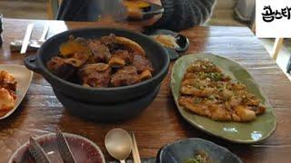 맛있는 밥상 차림은 코다리와 #소갈비찜 맛있어요! #생…
