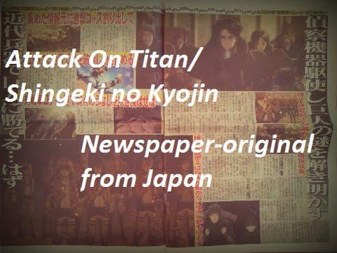 ~Attack On Titan/Shingeki no Kyojin-Newspaper original from Japan~