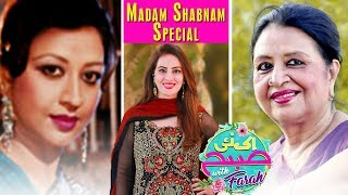 Madam Shabnam Special | Ek Nayee Subah With Farah | 24 October 2018 | Aplus