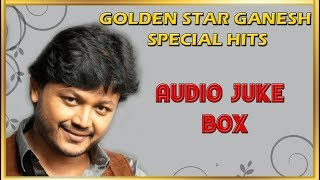Golden Star Ganesh Birthday Special Songs