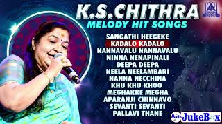 K S Chithra Melody Hit Songs - Jukebox   K S Chithra Kannada Movie Best Songs   Akash Audio YouTube Videos