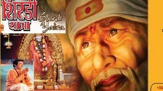 Yatra Holy Places - Shirdi Yatra