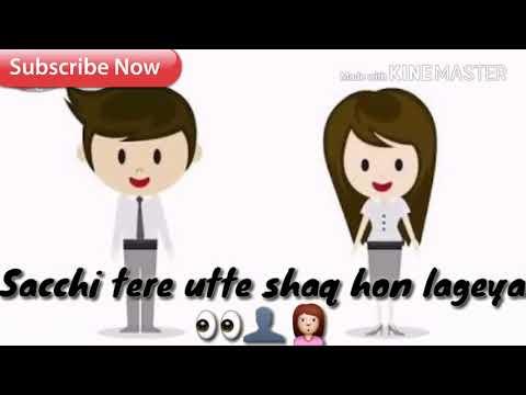 Message Seen Karke (Full Song) Guri Feat. Sukh E | Parmish Verma | Latest Punjabi Songs 2017