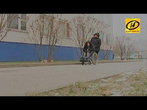 В Беларуси расширен круг получателей бесплатных соцуслуг