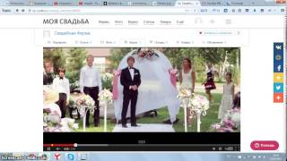 Добавление видео в портфолио фирмы на портале my-svadba.ru(, 2015-07-12T18:28:36.000Z)