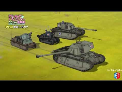 Girls Und Panzer Das Finale 2 Part - Sabaton - Fields Of Verdun - BC Freedom -AMV