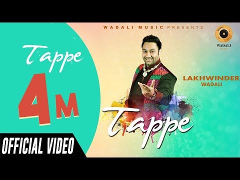 TAPPE | LAKHWINDER WADALI |  WADALI MUSIC
