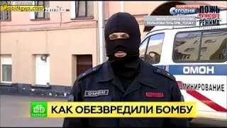 Почему ПУТИН и ФСБ лгут о взpывe в Петербурге Видео от канала 'Ложь путинского режима'