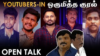 You tubers Open Talk on Sathankulam Issue
