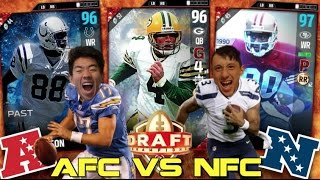 afc-vs-nfc-draft-champions-vs-cfonz-madden-17-draft-champions