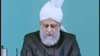 Urdu Friday Sermon 16th July 2010 - Islam Ahmadiyya
