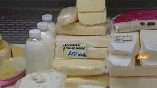 Вкусное и ароматное за 14 гривен. Почему дешевое белорусское масло небезопасное(, 2018-03-21T17:14:38.000Z)