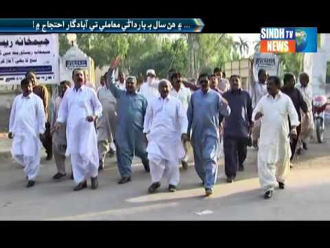 Sindh Wheat Growers Distressed over Delay in Procurement Report- Sindh TV News