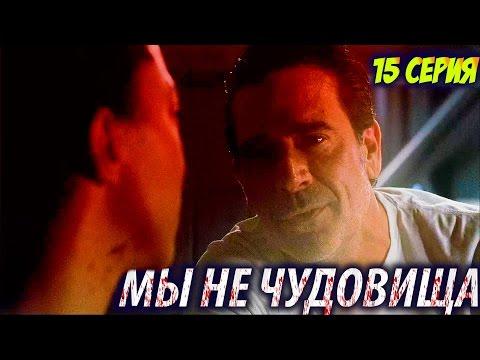 Смотреть бесплатно онлайн ходячие мертвецы 7 сезон 15 серия