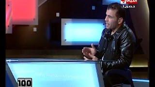 بالفيديو.. عماد متعب: «مراتى ملهاش دعوة بتراجع أدائي»