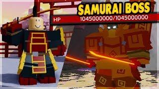 DEFEATING THE *SAMURAI BOSS* IN THE PALACE | Dungeon Quest Update (ROBLOX)