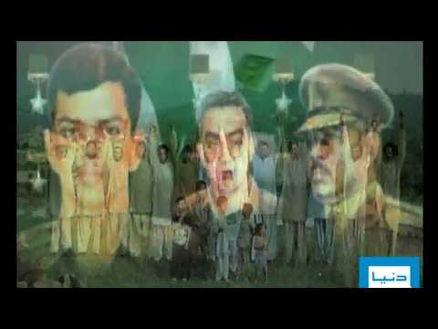 Dunya TV-06-09-2011-Defence Day Special