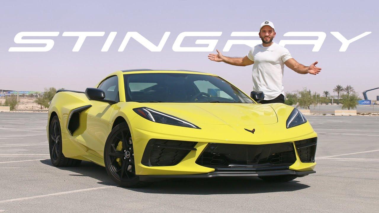 تجربة سيارة شيفروليه كورفيت Corvette C8