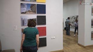 Թղթարվեստը Ազգային պատկերասրահում