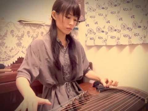 Guzheng  Canon《卡農》 古箏小妹