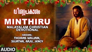 Malayalam Christian Song: Minthiru | Sunny Stephen | Christmas Songs