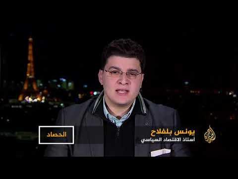 الحصاد- السعودية.. زيادة في سعر الوقود  - نشر قبل 3 ساعة