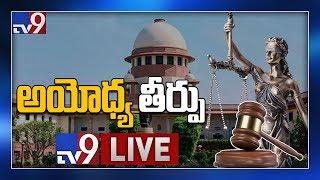 Ayodhya Verdict LIVE || Ram Mandir-Babri Masjid Verdict - TV9