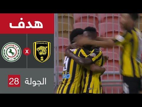 """Al-Ettihad"" and ""Al-Ettifaq"" ( 2-0 ) 🔥 Match Goals HighLights 🏆 MBS"