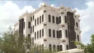 قصر شبرا في الطائف يمزج بين الطابع الروماني والإسلامي