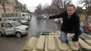 Астрахань. Прямая трансляция с БТР