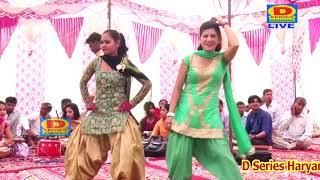 Mitha Mitha Dard MP4 full HD Haryanvi song